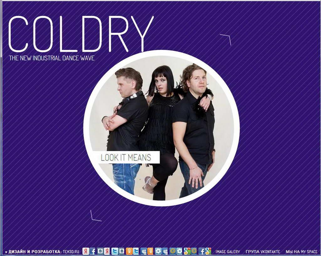 Coldry